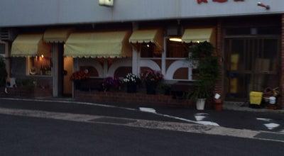 Photo of BBQ Joint 焼肉料理 食堂園 at 大津町2109-2, 出雲市 693-0011, Japan