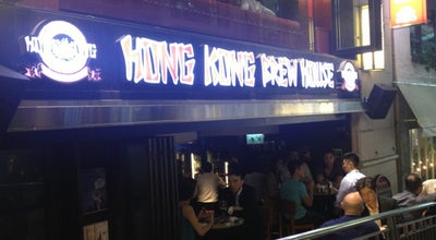 Photo of Bar Hong Kong Brew House at B/f-g/f, 21 D'aguilar St, Central, Hong Kong
