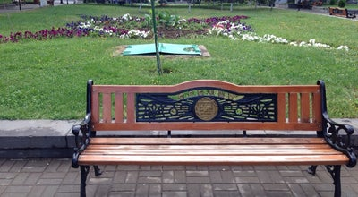 Photo of Park Mashtots (Demirchyan) Park | Մաշտոցի պուրակ at Mashtots Avenue, Yerevan, Armenia