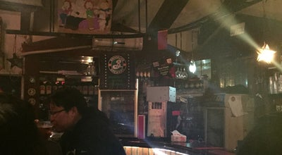 Photo of Bar The Drunken Clam 醉蚌酒吧 at 77 Shiquan St., Suzhou, Ji, China