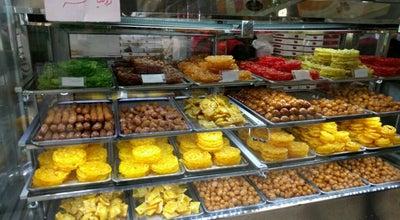 Photo of Cupcake Shop Abrood Confectionery | شیرینی آبرود at Manzariyeh, Rasht, Iran