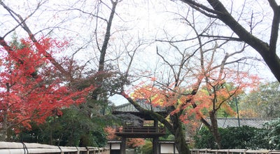 Photo of Temple 天台宗別格本山 中院 at 小仙波町5-15-1, 川越市, Japan