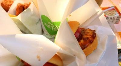 Photo of Burger Joint フレッシュネスバーガー ららぽーとTOKYO-BAY店 at 浜町2-1-1, Funabashi 273-0012, Japan