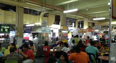 Photo of Food Court Larut Matang Hawker Centre at Jalan Panggung Wayang, Taiping 34000, Malaysia