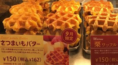 Photo of Dessert Shop マネケン JR高槻駅店 at 白梅町1-1, 高槻市, Japan