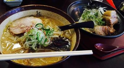 Photo of Food 麺屋つくし at 太郎丸本町3-10-1, 富山市 939-8272, Japan