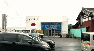 Photo of Toy / Game Store モケイパドック トイガン市場 パドック武器店 at 大和田新田443-2, 八千代市 276-0049, Japan