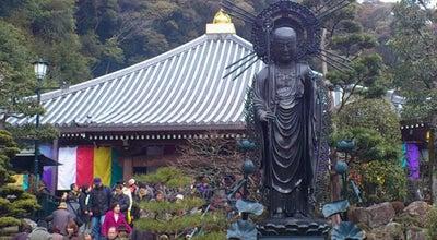 Photo of Buddhist Temple 蓬莱山 清荒神清澄寺 at 米谷字清シ1, 宝塚市, Japan
