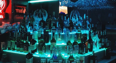 Photo of Karaoke Bar Arena-Hall at Рц «континент», Гомель, Belarus
