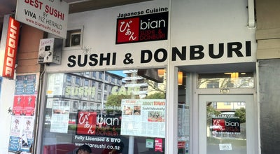 Photo of Sushi Restaurant Bian Sushi at 183 Symonds Street, Auckland, New Zealand