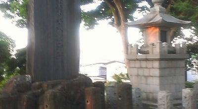 Photo of Historic Site 八戸城跡 at 内丸1-4-6, 八戸市, Japan