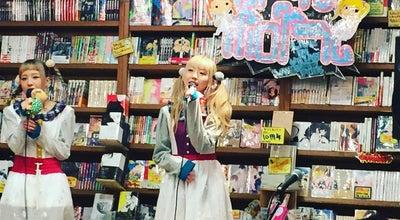 Photo of Bookstore ヴィレッジヴァンガードプラス イオンレイクタウン店 at レイクタウン3-1-1, 越谷市, Japan
