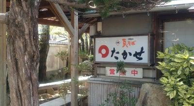 Photo of Japanese Restaurant 瓦そば たかせ 本館 at 豊浦町大字川棚5437, 下関市 759-6301, Japan