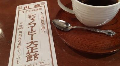 Photo of Cafe シマノコーヒー大正館 at 連雀町13-7, 川越市 350-0066, Japan