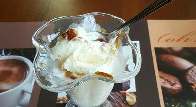 Photo of Dessert Shop Künefe Ji at Turkey
