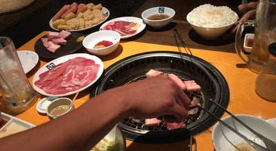 Photo of BBQ Joint 牛角 徳島川内店 at 川内町大松84-1, 徳島市 771-0131, Japan
