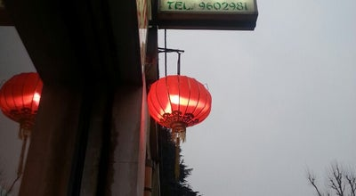 Photo of Chinese Restaurant La Perla d'Oriente at Via Bernardino Lanino, Saronno 21047, Italy