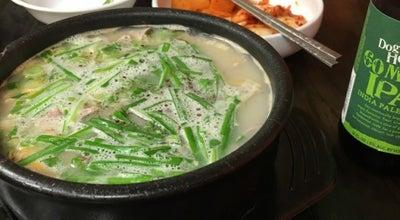 Photo of Korean Restaurant Busan Gukbap 부산국밥 at 2444 Lemoine Ave, Fort Lee, NJ 07024, United States
