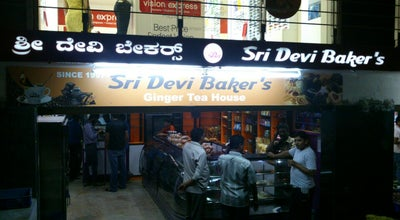 Photo of Bakery Ginger Tea House at Sri Devi Bakery, Bangalore 560004, India