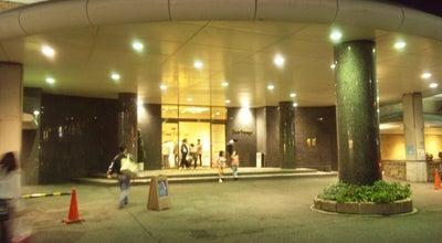 Photo of Spa スーパー銭湯 ゆらら at 南本庄1-12-22, 福山市 720-0077, Japan