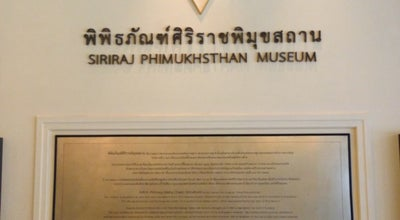Photo of History Museum พิพิธภัณฑ์ศิริราชพิมุขสถาน (Siriraj Bimuksthan Museum) at 2 Phran Nok Rd, Bangkok Noi 10700, Thailand