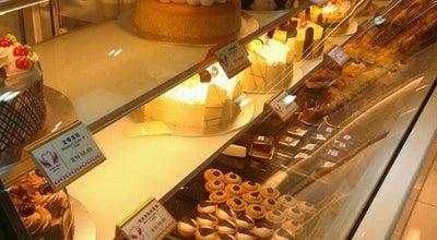 Photo of Bakery Swan Cake House at Lorong Bintang Shophouse 8, Tawau 91000, Malaysia