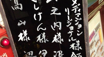 Photo of Japanese Restaurant 割烹旅館 寿美礼 at 竹崎町3-13-23, 下関市 750-0025, Japan
