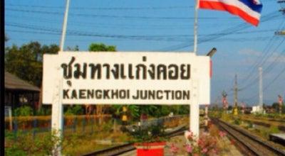 Photo of Lake Kaeng khoi at Thailand