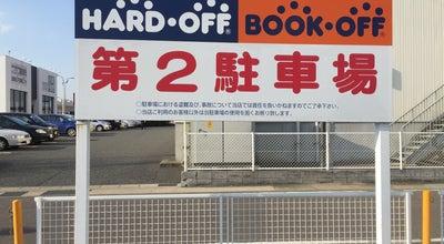 Photo of Bookstore ブックオフ 各務原インター店 at 小佐野町2-6, 各務原市 504-0942, Japan