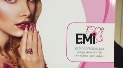 Photo of Nail Salon УЦ Виктори at Russia