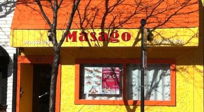 Photo of Sushi Restaurant Masago at 39 Broad Street, Morristown, NJ 07960, United States