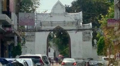 Photo of History Museum วังนารายราชนิเวศน์ at Thailand