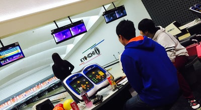 Photo of Bowling Alley スーパーボウル 吉祥院 at 吉祥院石原長田町1-2, 京都市南区 601-8383, Japan