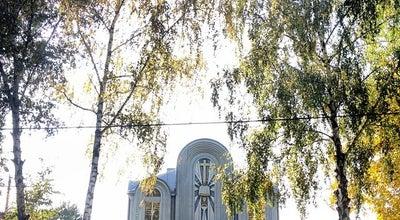 Photo of Church Церква євангельських християн баптистів at Ул. Лесная Просика, 32, Cherkasy 18000, Ukraine