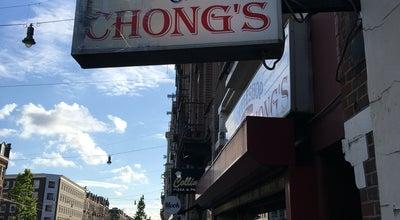 Photo of Coffee Shop Cheech & Chong's 2e at De Clercqstraat 30hs, Amsterdam 1052 NE, Netherlands