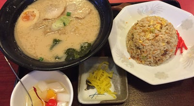 Photo of Chinese Restaurant らーめん・中華 一龍 at Japan