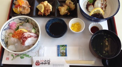Photo of Diner 農家と漁師の台所 Kitchen ルマーダ at 広島県三原市糸崎4-21-1 0848-63-85, Japan