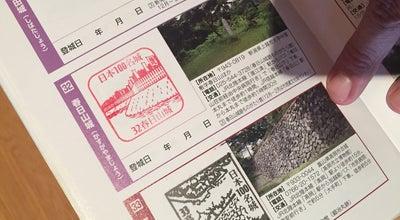 Photo of History Museum 春日山城跡ものがたり館 at 大豆334, 上越市, Japan