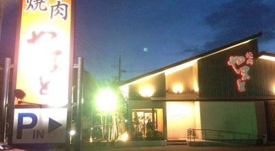 Photo of BBQ Joint やまと 船橋本店 at 夏見1丁目8-28, 船橋市 273-0865, Japan