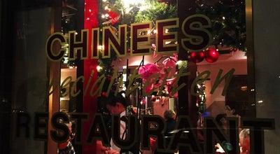 Photo of Chinese Restaurant Chinees Restaurant King Wah at Netherlands