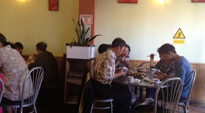 Photo of Asian Restaurant KC Cafe & Takeaway at 39a Courtenay Place, Wellington, New Zealand