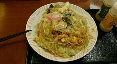 Photo of Ramen / Noodle House リンガーハット 埼玉和光店 at 丸山台3-10-7, 和光市 351-0112, Japan