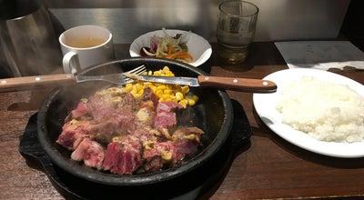 Photo of Steakhouse いきなり!ステーキ イオンモール筑紫野店 at 立明寺434-1, 筑紫野市 818-0042, Japan