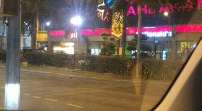 Photo of Burger Joint Macdonald dataran pahlawan at Malaysia