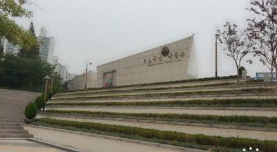 Photo of History Museum 수도국산달동네박물관 at 동구 솔빛로 51, 인천시, South Korea