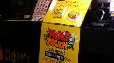 Photo of Burger Joint 맘스터치 at South Korea