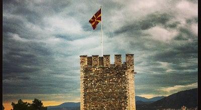 Photo of Historic Site Скопско Кале / Skopje Fortress at Самоилова, Skopje 1000, Macedonia