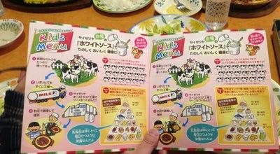 Photo of Italian Restaurant サイゼリヤ 松本平田店 at 平田東2-9-10, 松本市 399-0014, Japan