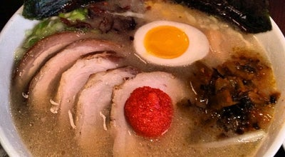 Photo of Food Hide-chan Ramen at 248 E 52nd St, New York, NY 10022, United States