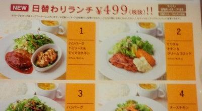 Photo of Diner ガスト須坂インター店 at 大字福島雁土橋322-1, 須坂市 382-0056, Japan